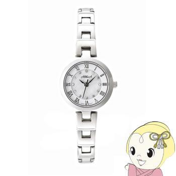 【キャッシュレス5%還元】AltheA アルテア 腕時計 AL-103LB【KK9N0D18P】