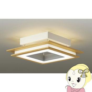 【キャッシュレス5%還元店】ダイコー  LEDシーリングライト【カチット式】 DXL-81117【KK9N0D18P】