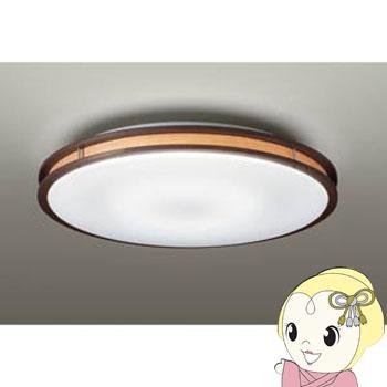 ダイコー LEDシーリングライト【カチット式】 DXL-81120【smtb-k】【ky】【KK9N0D18P】
