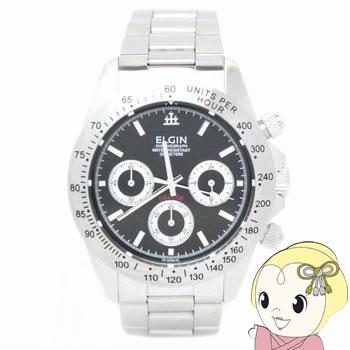 【キャッシュレス5%還元】エルジン クロノグラフ 腕時計 FK1059S-B【KK9N0D18P】
