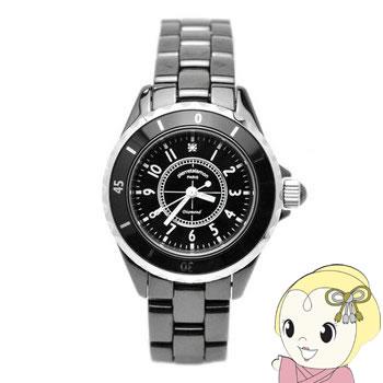 【キャッシュレス5%還元】ピエールタラモン レディース 腕時計 PT-1600L-BK【KK9N0D18P】