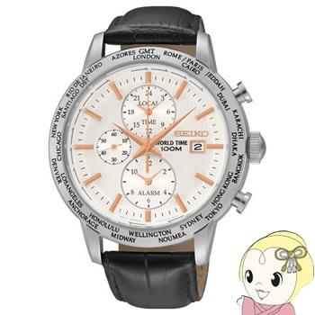[逆輸入品] SEIKO クォーツ 腕時計 アラーム ワールドタイム SPL053P1【smtb-k】【ky】【KK9N0D18P】