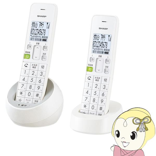 [予約]JD-S08CW-W シャープ デジタルコードレス電話機 子機2台 ホワイト系【KK9N0D18P】