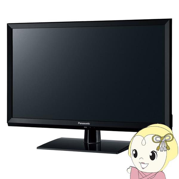 [予約]TH-24G300 パナソニック 液晶テレビ24V型「VIERA(ビエラ)」G300シリーズ【smtb-k】【ky】【KK9N0D18P】