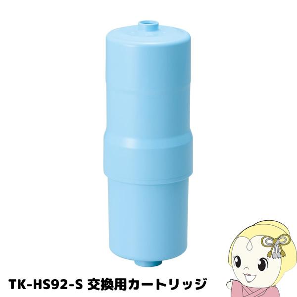 パナソニック TK-HS92-S 交換用カートリッジ TK-HS92C1-S【smtb-k】【ky】【KK9N0D18P】