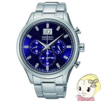 【あす楽】【在庫処分】[逆輸入品] SEIKO クォーツ 腕時計 クロノグラフ SPC081P1【smtb-k】【ky】【KK9N0D18P】