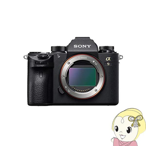 ソニー ミラーレス 一眼レフ カメラ α9 ILCE-9 ボディ【KK9N0D18P】