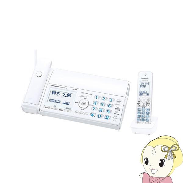 [予約]KX-PZ510DL-W パナソニック デジタルコードレス普通紙FAX おたっくす (子機1台付) [ホワイト]【smtb-k】【ky】【KK9N0D18P】