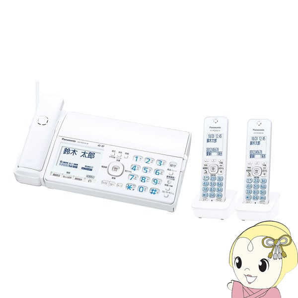 [予約]KX-PZ510DW-W パナソニック デジタルコードレス普通紙FAX おたっくす (子機2台付) [ホワイト]【KK9N0D18P】