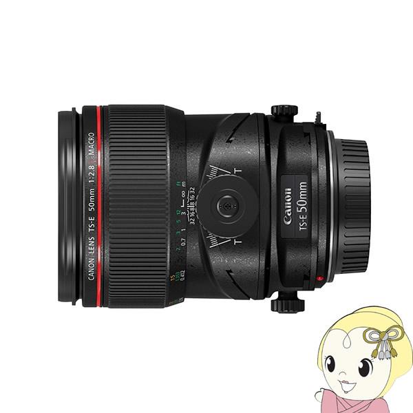 新作人気 キャノン 一眼レフ用交換レンズ TS-E50mm EFレンズ TS-E50mm F2.8L マクロ【KK9N0D18P F2.8L EFレンズ】, 金物広場 みなと屋:503b746c --- atakoyescortlar.com