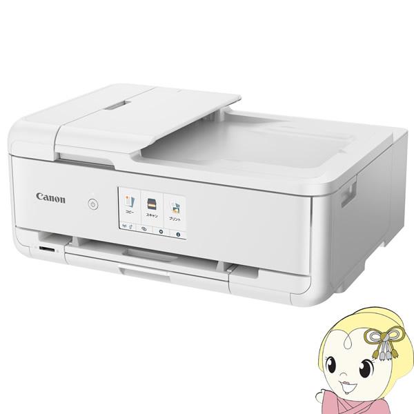 キヤノン ビジネスインクジェットプリンター TR9530 ホワイト【KK9N0D18P】