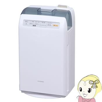 HXF-A25 アイリスオーヤマ 加湿空気清浄機【smtb-k】【ky】【KK9N0D18P】