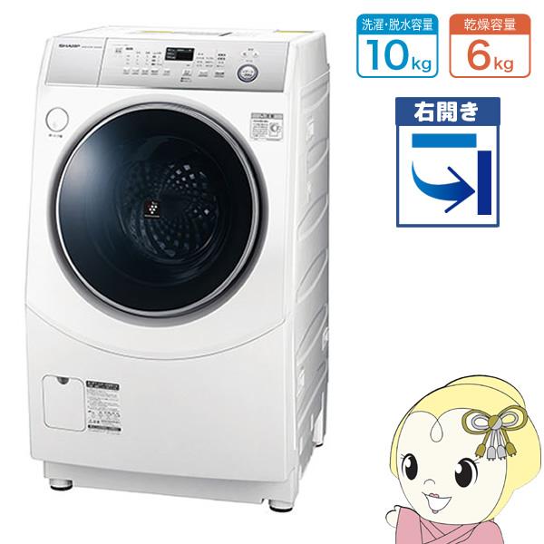 【設置込/右開き】ES-H10C-WR シャープ ドラム式洗濯乾燥機10kg 乾燥6kg ホワイト系【smtb-k】【ky】【KK9N0D18P】