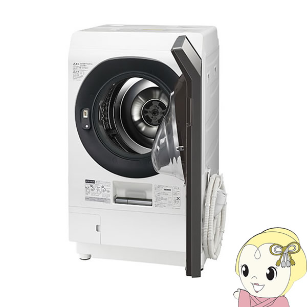 【京都市内限定販売】【設置込】【右開き】ES-U111-TR シャープ ドラム式洗濯乾燥機11kg 乾燥6kg ブラウン系【smtb-k】【ky】【KK9N0D18P】