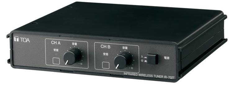 IR-702T TOA 周波数固定式 据え置き型赤外線チューナー【smtb-k】【ky】【KK9N0D18P】