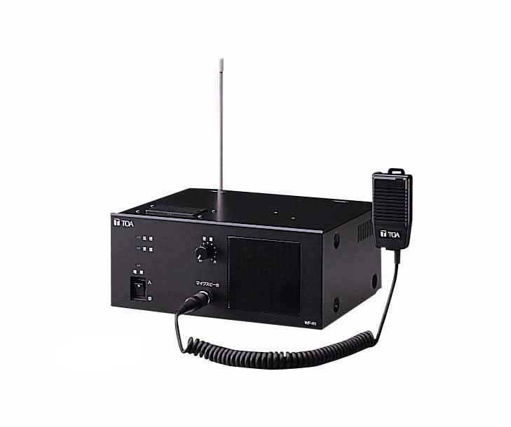 WF-111 TOA 連絡用無線システム 据置機【KK9N0D18P】