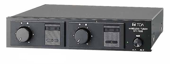 WT-750B TOA 据置型ワイヤレスチューナー【smtb-k】【ky】【KK9N0D18P】