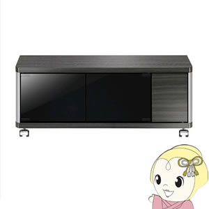 AS-GD800L 朝日木材 テレビ台 GD style 32型まで ロータイプ【smtb-k】【ky】【KK9N0D18P】