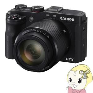 キヤノン デジタルカメラ PowerShot G3 X Wi-Fi機能【KK9N0D18P】