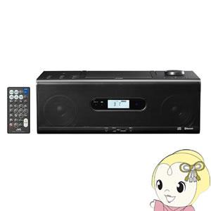 [予約]ビクター RD-W1-B Bluetooth対応 CDポータブルシステム(ブラック)【KK9N0D18P】