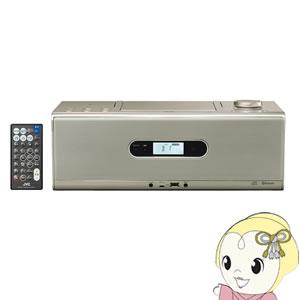 [予約]ビクター RD-W1-N Bluetooth対応 CDポータブルシステム(ゴールド)【KK9N0D18P】