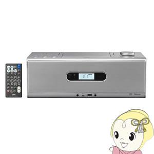 [予約]ビクター RD-W1-S Bluetooth対応 CDポータブルシステム(シルバー)【KK9N0D18P】