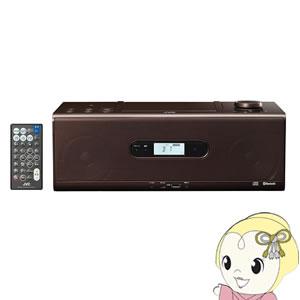 [予約]ビクター RD-W1-T Bluetooth対応 CDポータブルシステム(ブラウン)【KK9N0D18P】