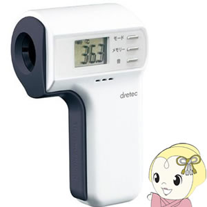 ドリテック 非接触赤外線体温計 TO-400WT【smtb-k】【ky】【KK9N0D18P】