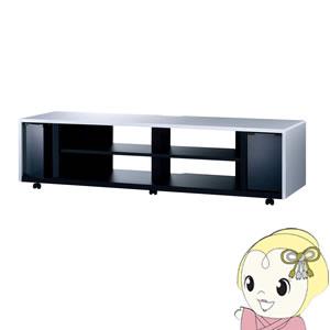 「メーカー直送」TV-WS1600 ハヤミ 60~70V型対応 テレビ台【smtb-k】【ky】【KK9N0D18P】