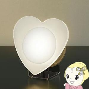 LEDインテリアスタンド ダイコー Raroua ~ラローア~ DST-38926Y【smtb-k】【ky】【KK9N0D18P】
