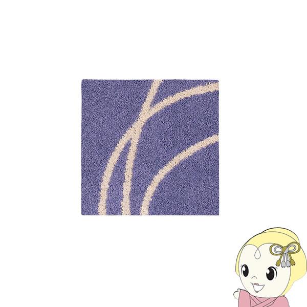 【メーカー直送】 パターンシャギー 国産ラグマット 190×190cm パープル【smtb-k】【ky】【KK9N0D18P】