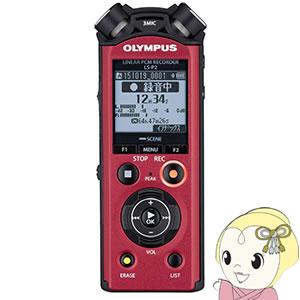 (ピンク) /[ICDUX560FPC/] リニアPCMレコーダー 【4GB】 【ワイドFM対応】 ソニー ICD-UX560FPC 【送料無料】