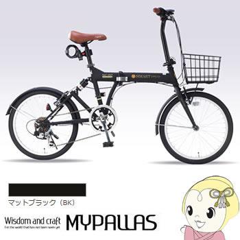 SC-07PLUS-BK マイパラス 20インチ折りたたみ自転車 マットブラック【smtb-k】【ky】【KK9N0D18P】