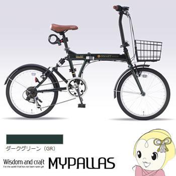 SC-07PLUS-GR マイパラス 20インチ折りたたみ自転車 ダークグリーン【smtb-k】【ky】【KK9N0D18P】
