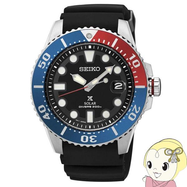 【逆輸入品】 SEIKO ソーラー 腕時計 PROSPEX ダイバーズ SNE439P1【smtb-k】【ky】【KK9N0D18P】