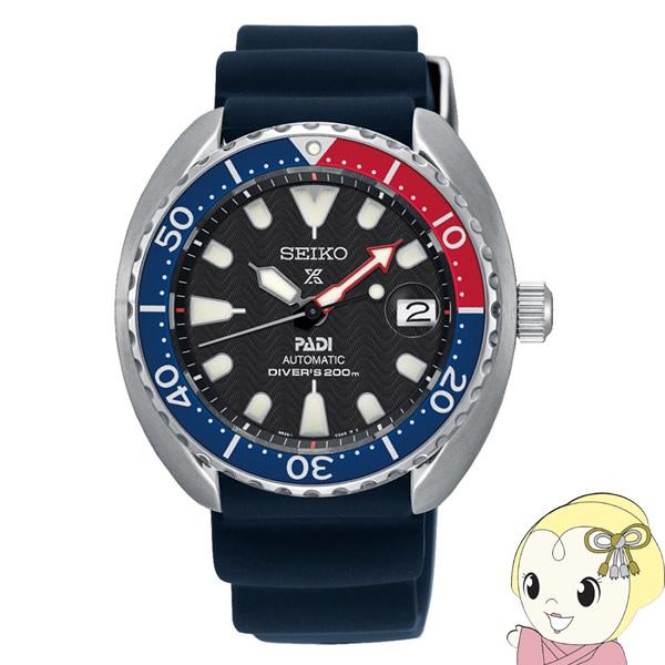 [逆輸入品] SEIKO 自動巻 腕時計 PROSPEX プロスペックス PADI パディ SRPC41K1【smtb-k】【ky】【KK9N0D18P】