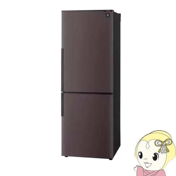 [予約]【京都はお得!】【設置込】SJ-PD27D-T シャープ 2ドア冷蔵庫271L 大容量ボトムフリーザー ブラウン系【smtb-k】【ky】【KK9N0D18P】