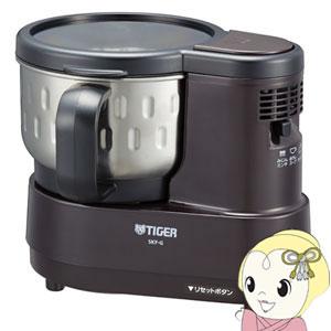 マイコンフードプロセッサー ブラウン タイガー SKF-G100-T【smtb-k】【ky】【KK9N0D18P】