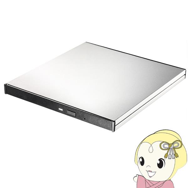 BRP-UT6/MC IOデータ Mac用 USB 3.0対応 超薄型ポータブルブルーレイドライブ【smtb-k】【ky】【KK9N0D18P】