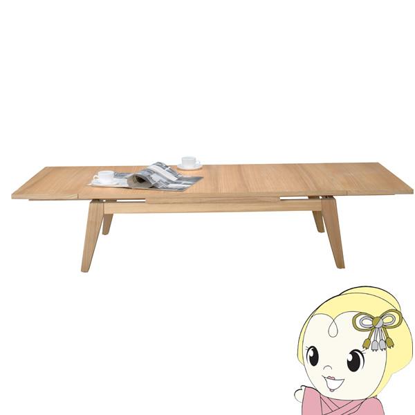 【メーカー直送】東谷 コパン エクステンションテーブル CPN-102NA【smtb-k】【ky】【KK9N0D18P】