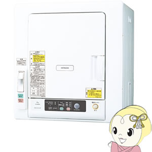【在庫僅少】日立 衣類乾燥機 5.0kg ピュアホワイト DE-N50WV-W【smtb-k】【ky】【KK9N0D18P】