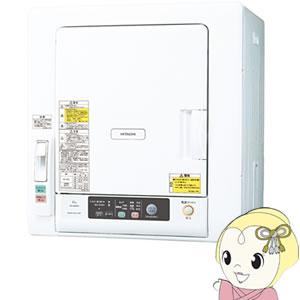 【在庫僅少】日立 衣類乾燥機 6.0kg ピュアホワイト DE-N60WV-W【smtb-k】【ky】【KK9N0D18P】