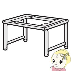 日立 衣類乾燥機用 床置スタンド DES-Y11-H【smtb-k】【ky】【KK9N0D18P】