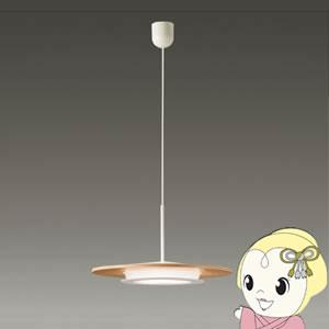 ダイコー LEDペンダント 【コード吊】 DXL-81101【KK9N0D18P】