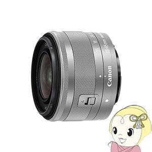 【キャッシュレス5%還元店】キャノン 一眼レフカメラ/ミラーレスカメラ用 交換レンズ EF-M15-45mm F3.5-6.3 IS STM [シルバー]【smtb-k】【ky】【KK9N0D18P】