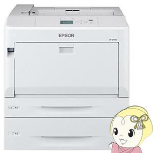 [予約]LP-S7160Z エプソン A3カラーページプリンター 増設1段カセット 標準搭載モデル【KK9N0D18P】
