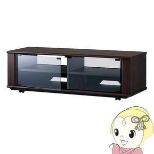 【メーカー直送】 NR-622 ハヤミ 32V~50V型対応 テレビ台【smtb-k】【ky】【KK9N0D18P】