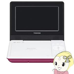 東芝 レグザ ポータブル DVDプレーヤー 7V型 LED液晶 ピンク SD-P710S-P【smtb-k】【ky】【KK9N0D18P】