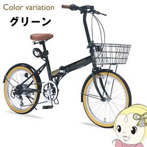 [予約 6月中旬以降]【メーカー直送】M-252-GR My Pallas マイパラス 折りたたみ自転車 20インチ ダークグリーン【smtb-k】【ky】【KK9N0D18P】