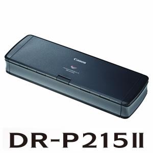 DR-P215II キヤノン ドキュメントスキャナー【smtb-k】【ky】【KK9N0D18P】